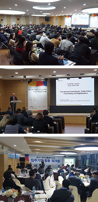 International Symposium on Food Industry and the Fourth Industrial Revolution image1