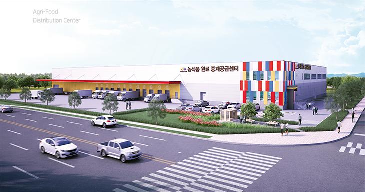농식품원료중계공급센터 준공 예정 외형