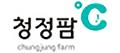 (농)청정농장